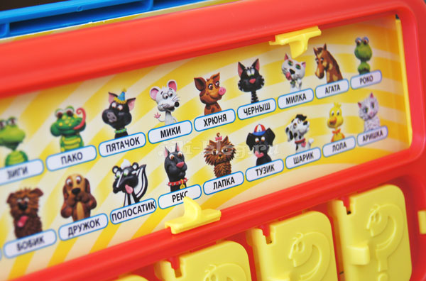 Подборка настольных игр для детей 4 лет