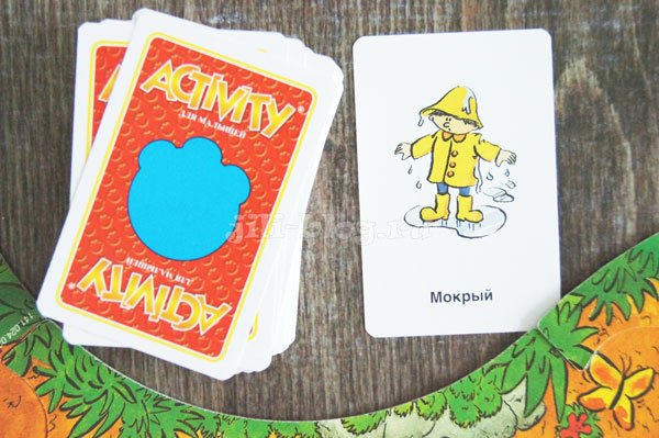 Активити для малышей Карточки
