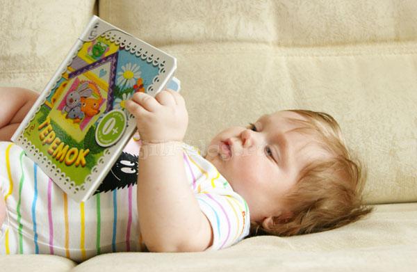 Читаем книжки малышам