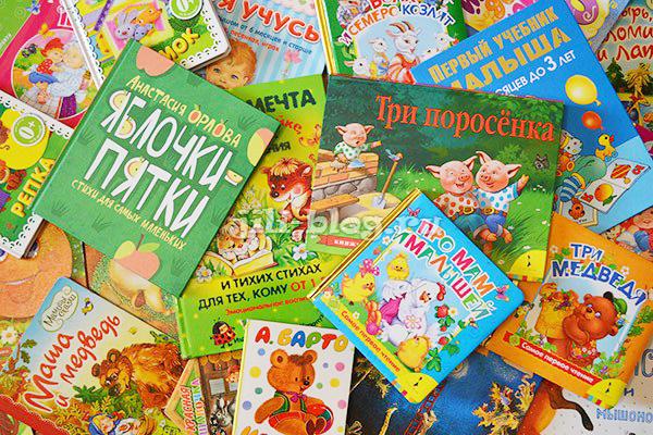 Подборка книг для малышей до года